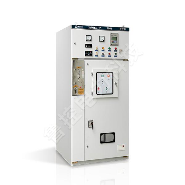 XGN66-12(Z) 固定式封閉開關設備