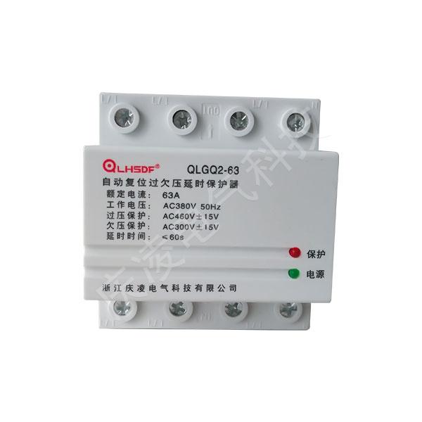 QLGQ2-63自復式過欠壓保護器二