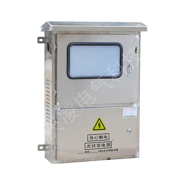 QLBWX-200三相光伏并網箱