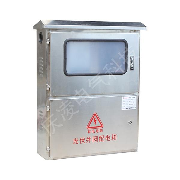 QLBWX-200光伏并網箱