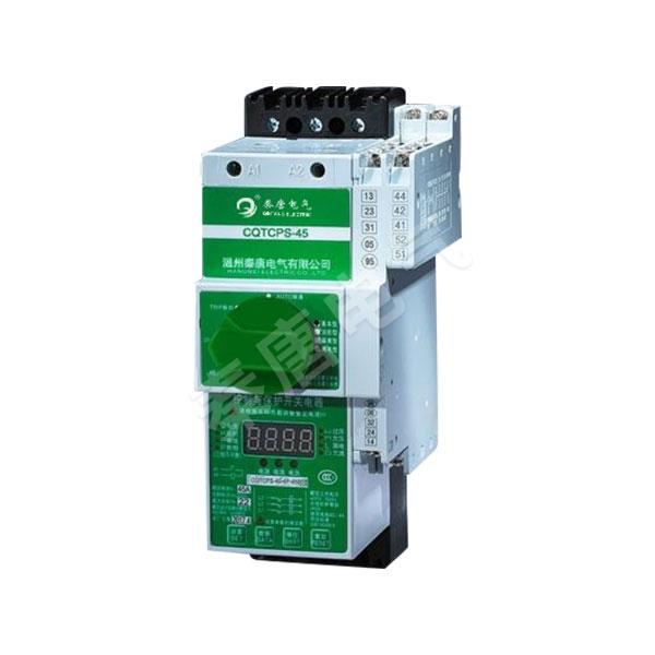 CQTCPS-45控制與保護開關