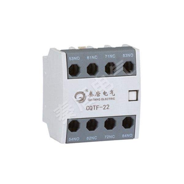 CQTC1交流接觸器附件