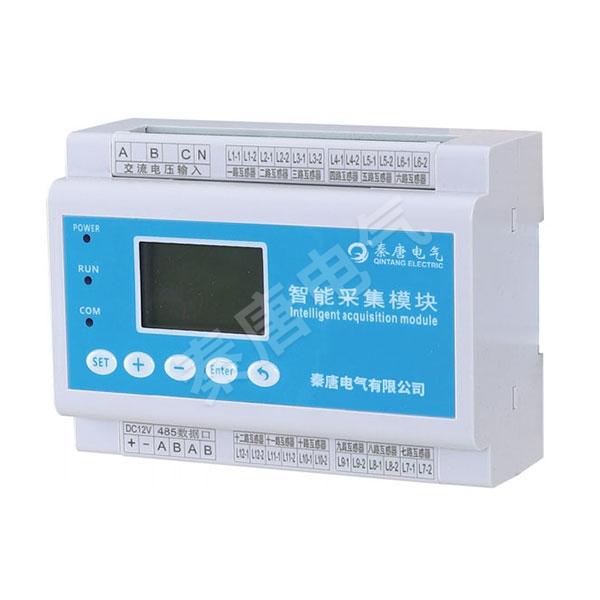 CQT-4DL 智能采集模塊/電流檢測模塊