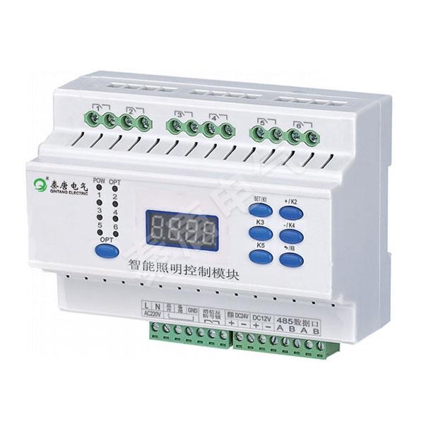 CQT-0616/20A 6路智能照明控制模塊