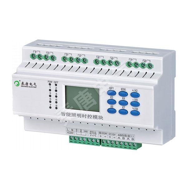CQT-1216/20SK 智能照明時控模塊