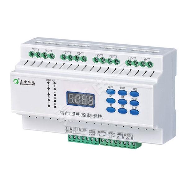 CQT-0816/20A 8路智能照明控制模塊