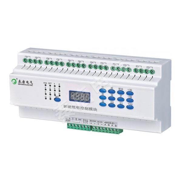 CQT-1216/20A 12路智能照明控制模塊