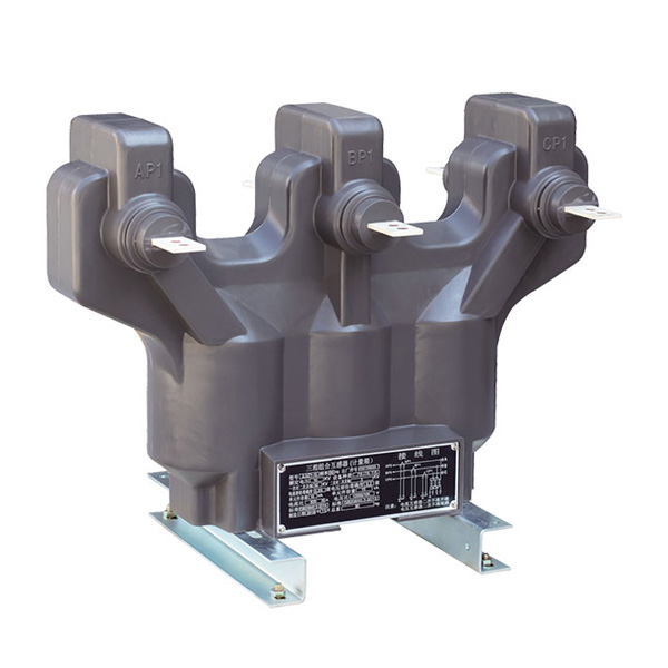 JLSZY-10  三元件三相三線、四線幹式計量箱