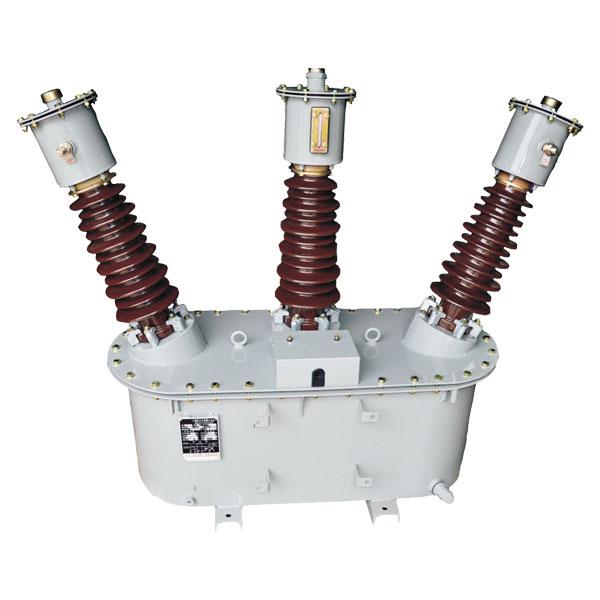 JLS-6、10、35 型 高壓電力計量箱