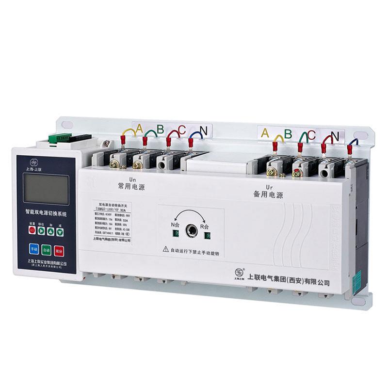 IRMQ2雙電源自動轉換裝置