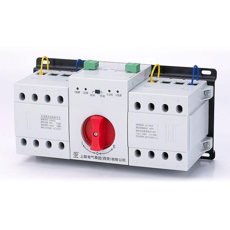 IRMQ6雙電源自動轉換開關
