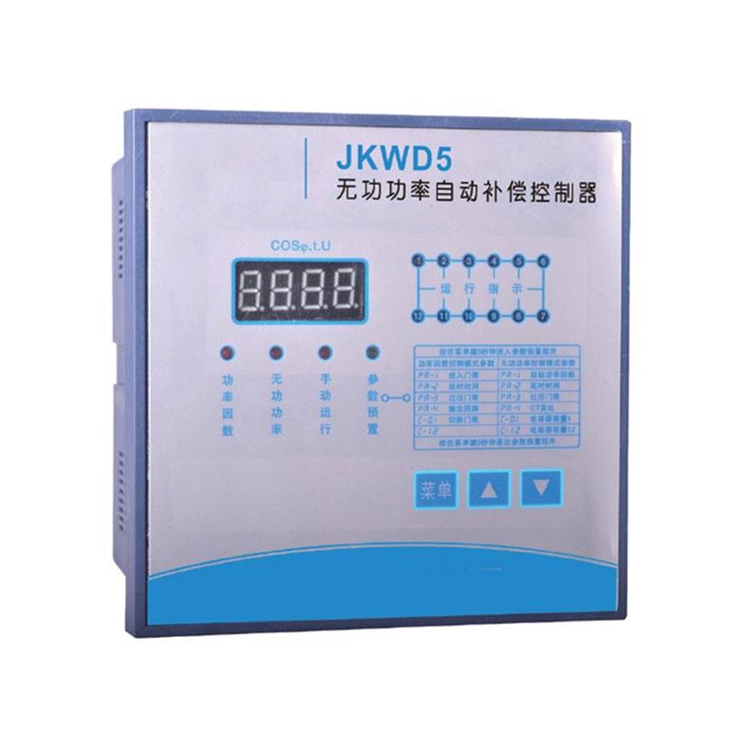 JKWD5動態補償控制器(共補)