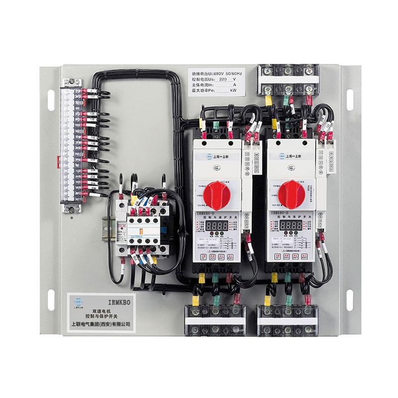 IRMKBO-D雙速型控制與保護開關電器