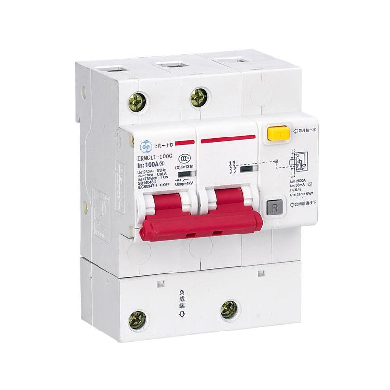 IRMC1L-63剩余電流動作斷路器