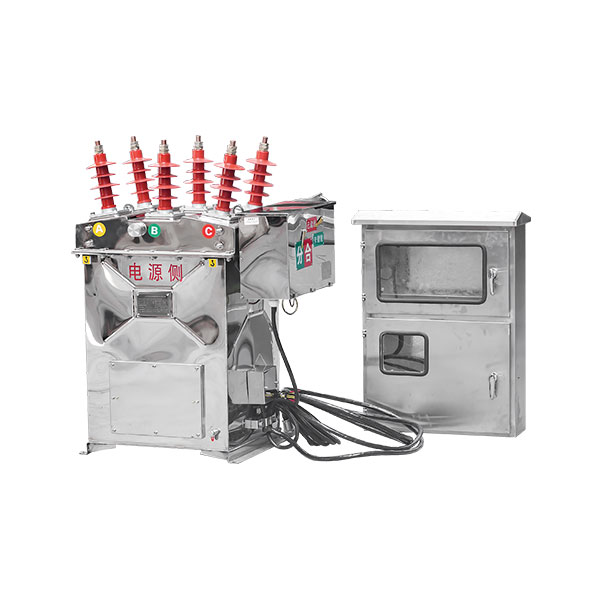 JLSZK-12F 預付費式組合互感器( 帶Z W 8 真空斷路器型 幹式預付費高壓計量箱)