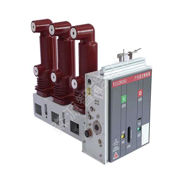 YEP(VS1)-24側裝式戶內高壓真空斷路器