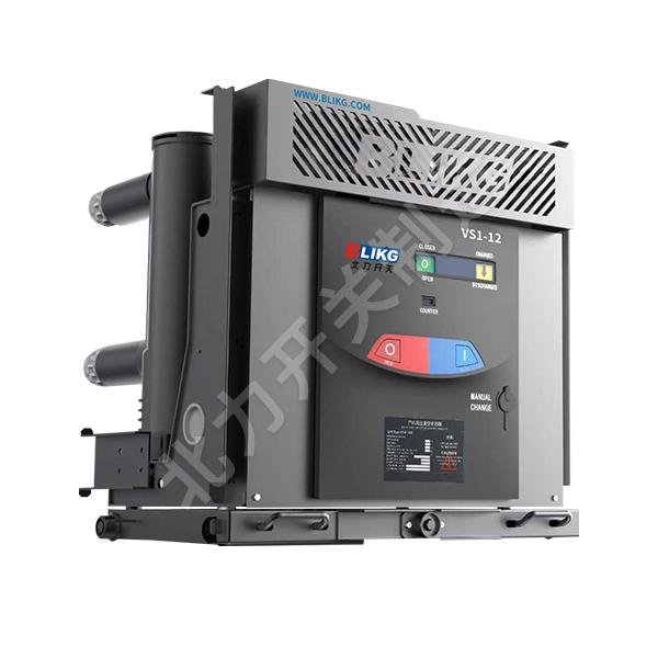VS1-12/1250-31.5戶內高壓開關