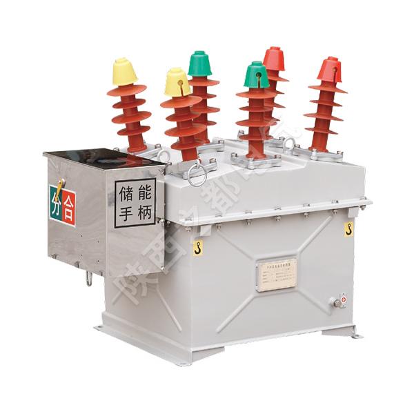 ZW8-12(G)户外高压真空断路器