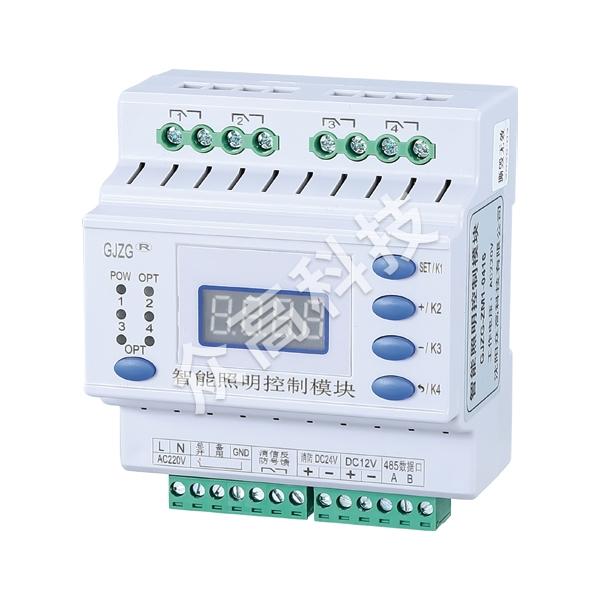 GJZG-ZM1-0416 4路智能照明控制模塊
