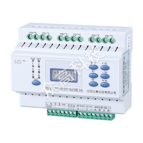 GJZG-ZM1-0616 6路智能照明控制模塊