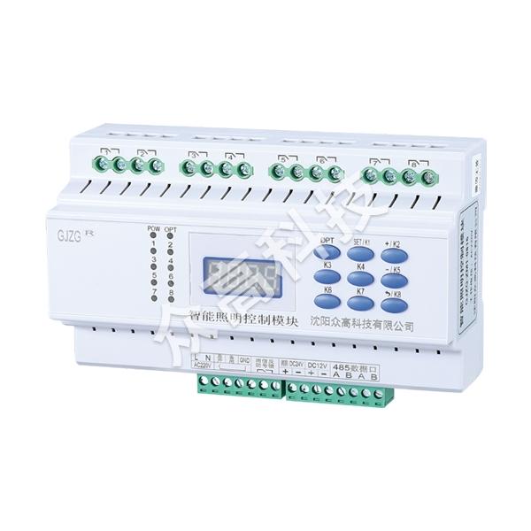 GJZG-ZM1-0816 8路智能照明控制模塊