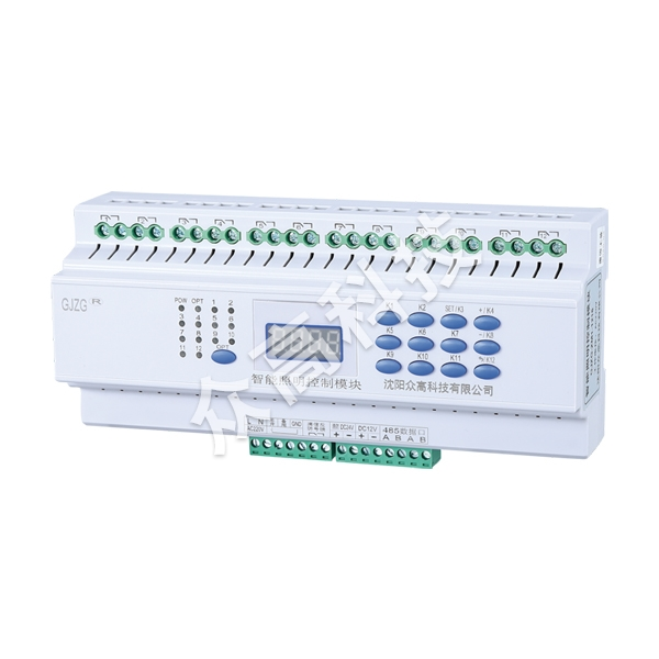 GJZG-ZM1-1216 12路智能照明控制模塊