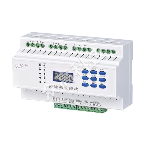GJZG-ZM1-ZNTG 智能調光模塊