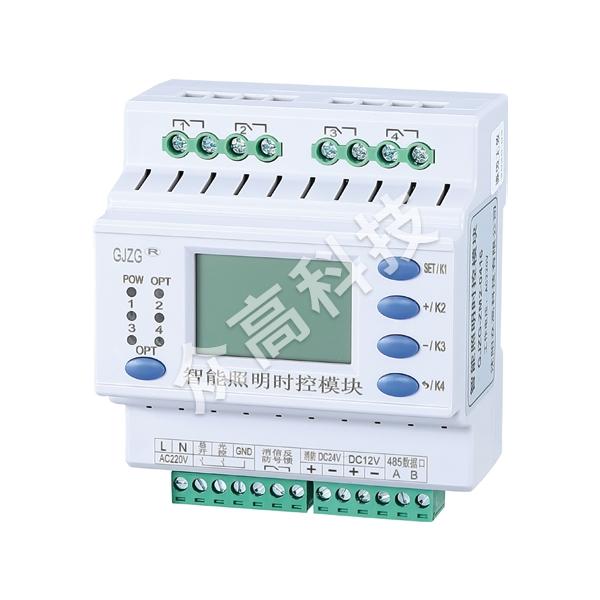 GJZG-ZM2-0416 智能照明時控模塊