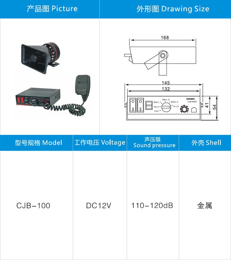 CJB-100参数.jpg