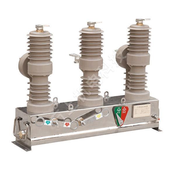 ZW32-12戶外高壓交流真空斷路器