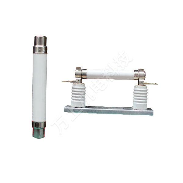 XRNT系列變壓器保護用高壓限流熔斷器