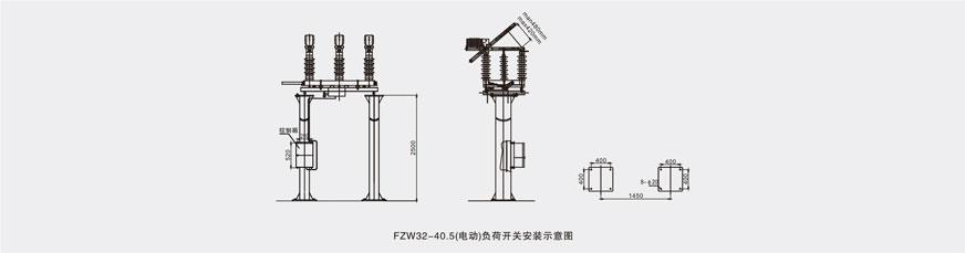 FZW32-40.5-戶外高壓交流真空負荷開關4.jpg