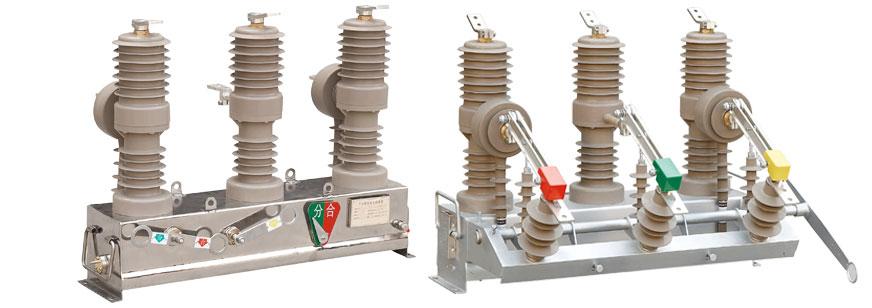 ZW32-12戶外高壓交流真空斷路器產品及型號含義