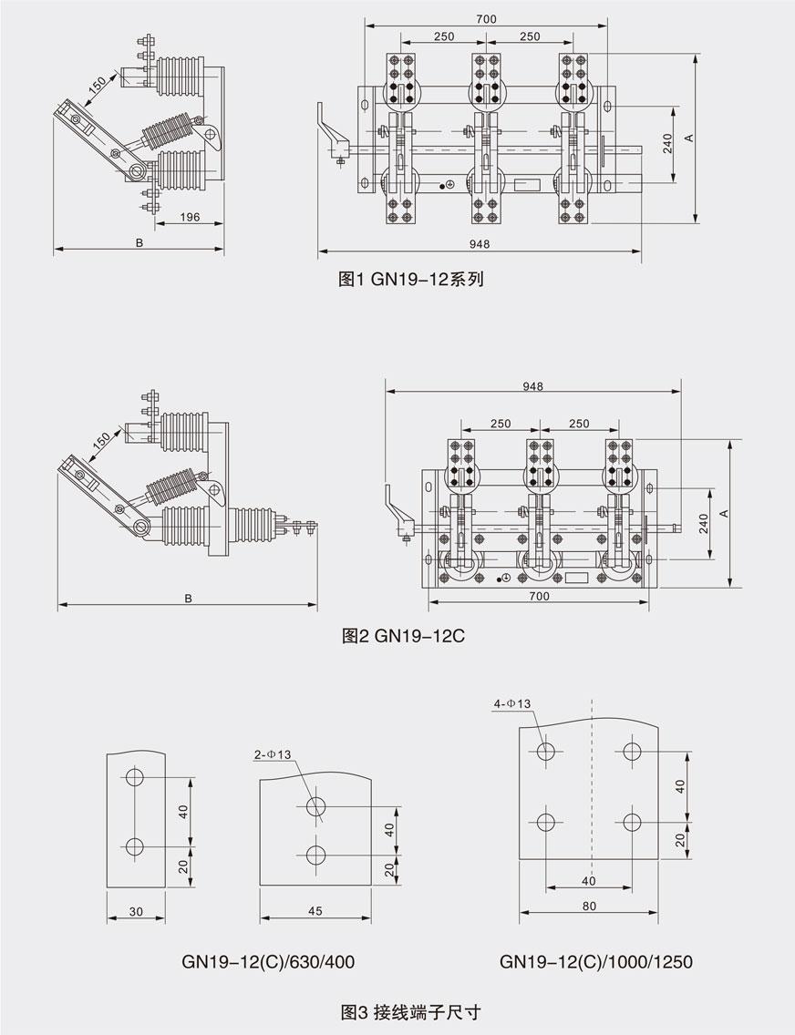 GN19-12-戶內高壓隔高開關4.jpg