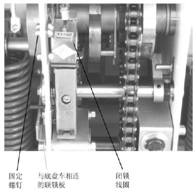 vs1真空斷路器更換閉鎖和s1.jpg