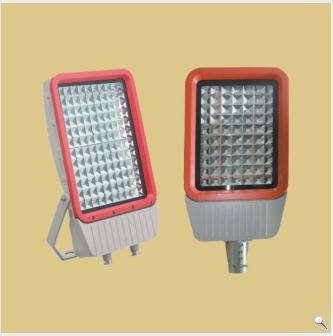 新黎明250w泛光型LED防爆灯.png