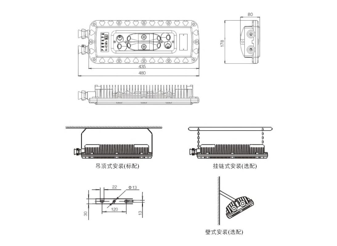 DGS24/28/30/36/40/45/ 48/50/51/5260/127L(A) 系列礦用隔爆型LED巷道燈外形及安裝尺寸