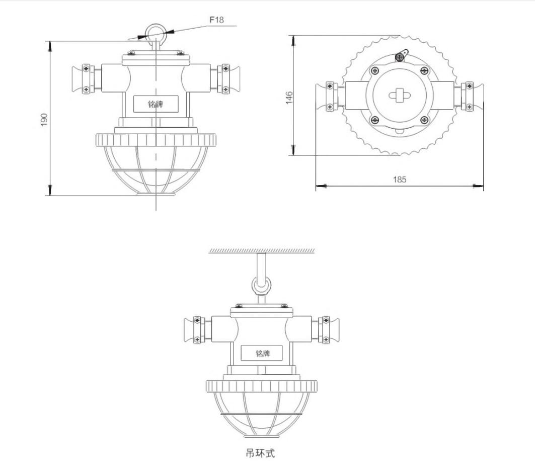 DGS10/12/15/18/127L(A) 系列礦用隔爆型LED巷道燈外形及安裝尺寸