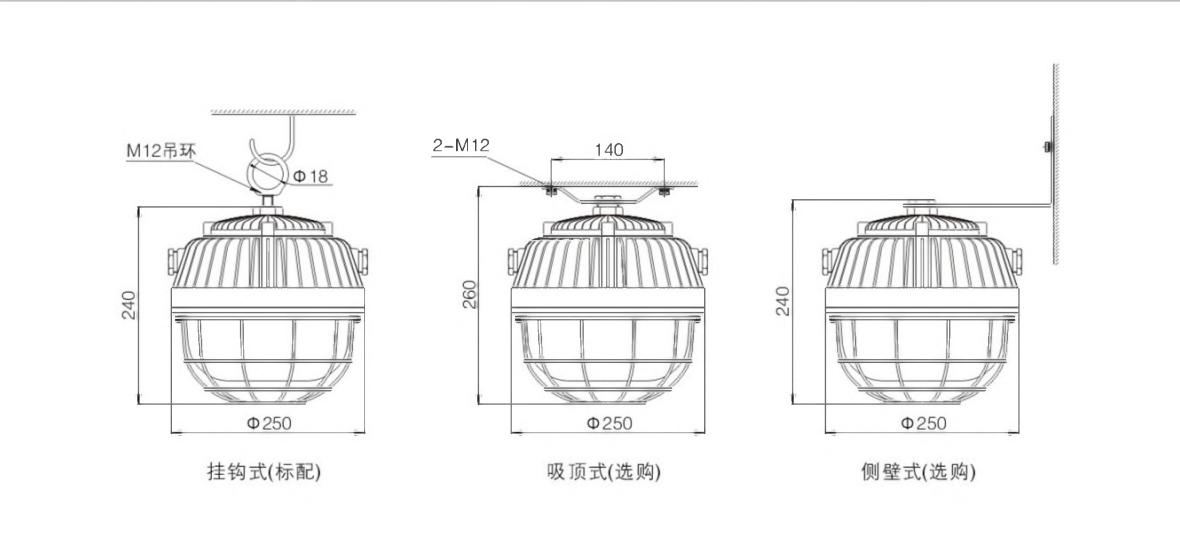 DGS28/30/36/40/45/48/50/51/52/60/127L(A) 系列礦用隔爆型LED巷道燈外形及安裝尺寸