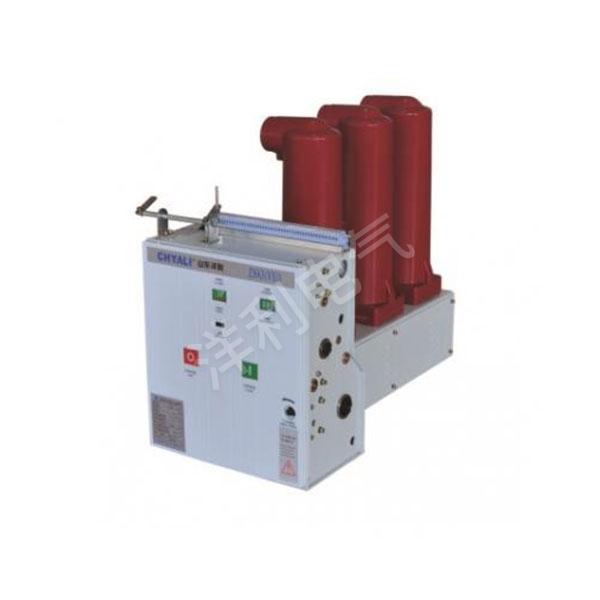 HZLV1-12(VBM7侧装式户内高压真空断路器)