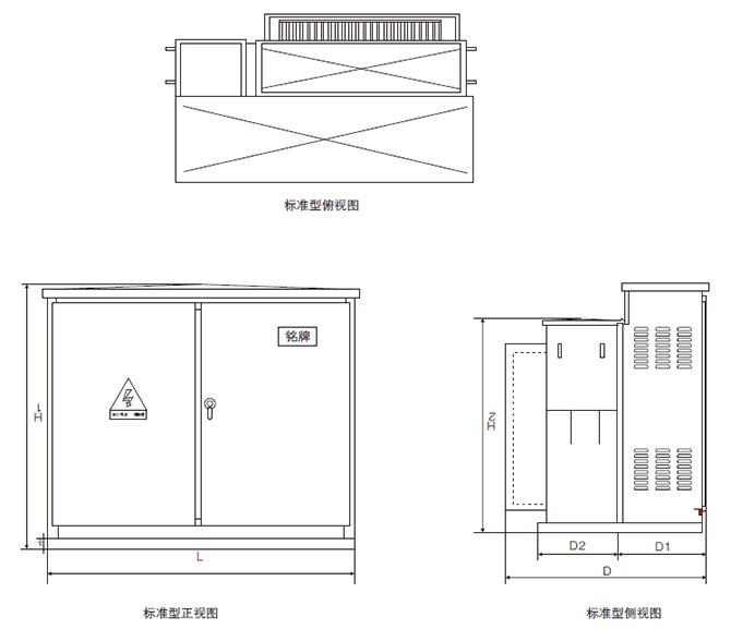 ZGS11系列标准型外形尺寸