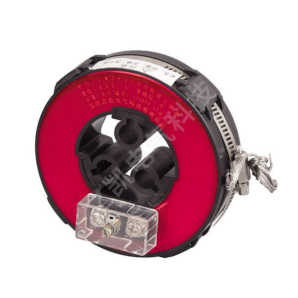 LMZK1-10充氣櫃專用開啟式電流互感器