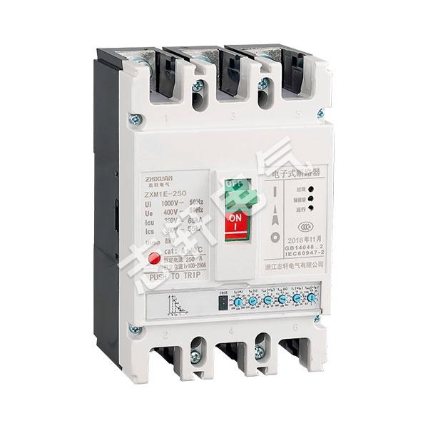 ZXM1E-電子式塑殼斷路器