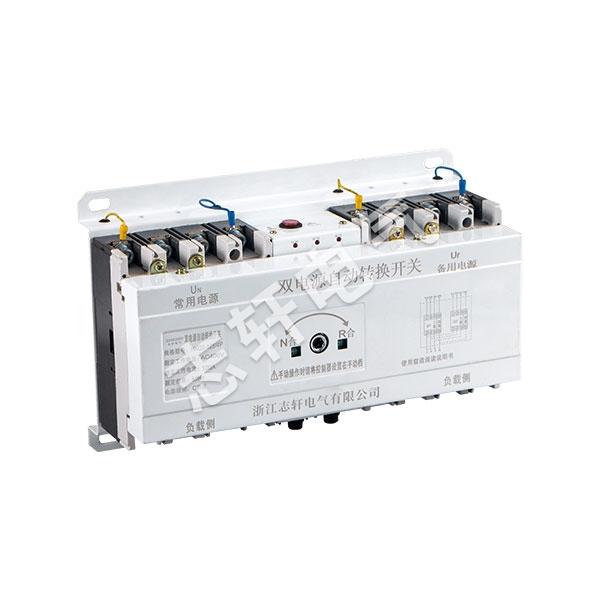 ZXQ5(CB-級-)-系列雙電源自動轉換開關