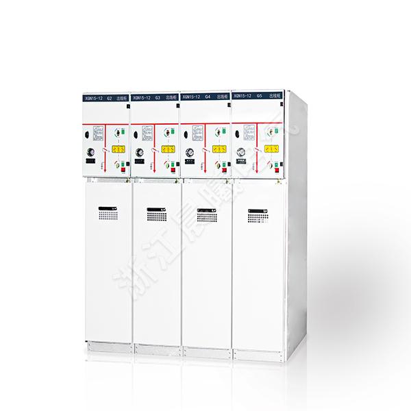 XG N15-12箱式固定交流金屬封閉開關設備