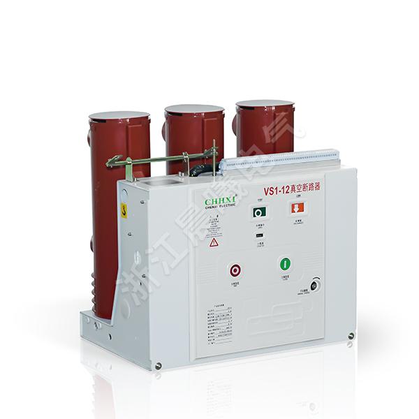 ZN63(VS1)-12戶內高壓固定式真空斷路器