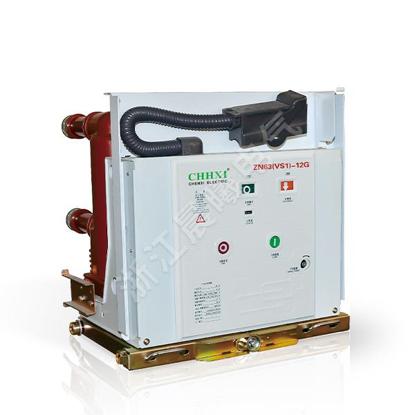 ZN63(VS1)-12戶內高壓固封式真空斷路器