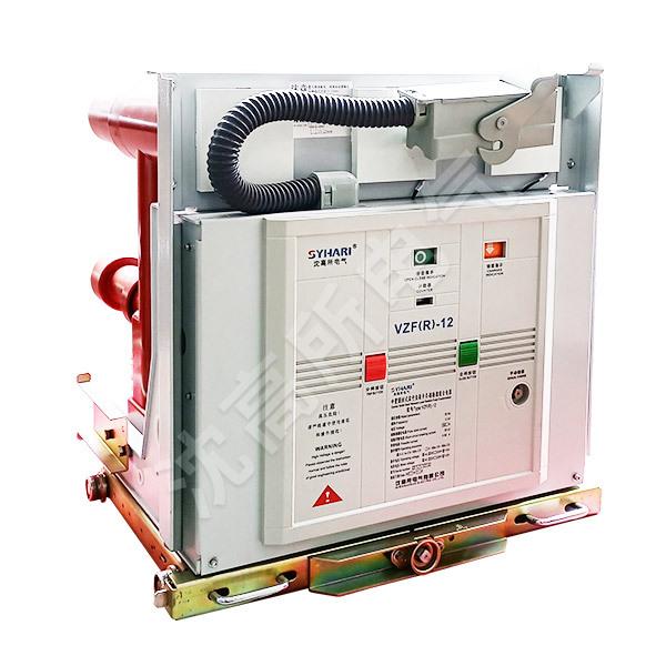 VZF(R)-12中置固封式真空負荷開關-熔斷器組合電器