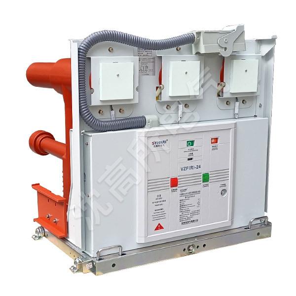 VZF(R)-24中置固封式真空負荷開關-熔斷器組合電器