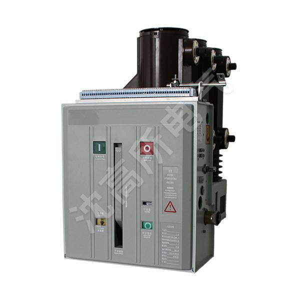 VSI-12型側裝式高壓真空斷路器